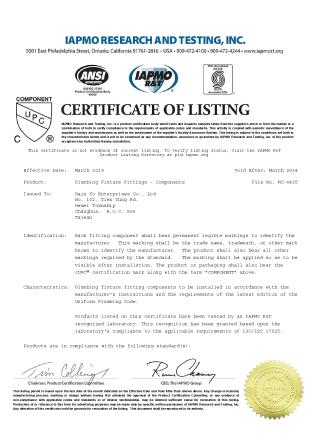 proimages/c_certificate/005.jpg