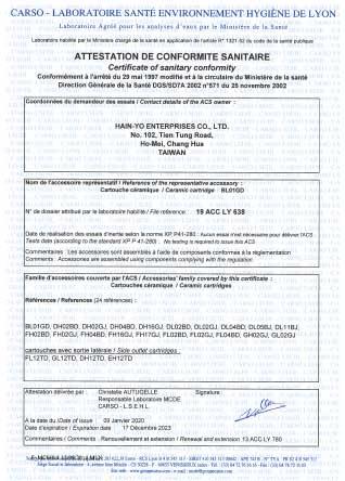 proimages/c_certificate/006-1.jpg