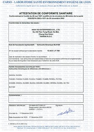 proimages/c_certificate/006.jpg