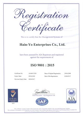 proimages/c_certificate/007.jpg