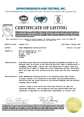 proimages/c_certificate/certificate0207-2.jpg