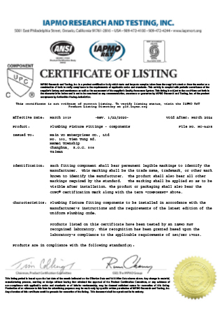 proimages/c_certificate/certificate0207.jpg