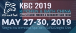 KBC 2019- The 24th Kitchen & Bath China 2019
